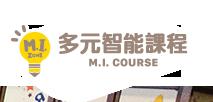 Mi course